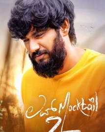love mocktail 2 first look