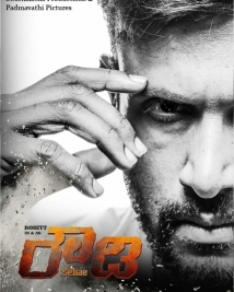 RJ Rohit Rowdy Fellow First Look Poster