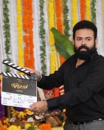 rathnan prapancha movie launch stills