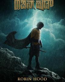 Robin Hood Kannada movie first look poster