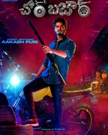 chor bazaar movie first look poster