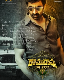 rama rao on duty first look poster