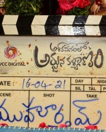 Ashoka Vanam Lo Arjuna Kalyanam movie launch stills