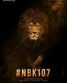 NBK 107 official Announcement poster