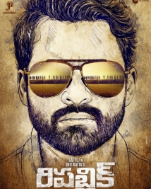 republic first look poster
