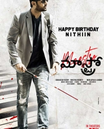 maestro movie first look poster