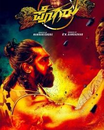 pogaru movie latest posters