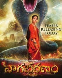 Nagabharanam movie first look poster