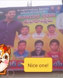 nithin warangal city wide fans assocition