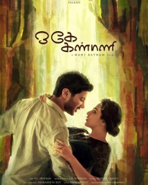 Ok Kanmani First Look Posters