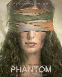 Phantom photos
