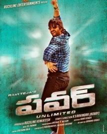 Ravi Teja's Power movie latest posters