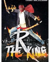 R The King Movie First Look Posters