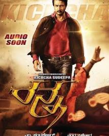 Ranna audio releasing poster
