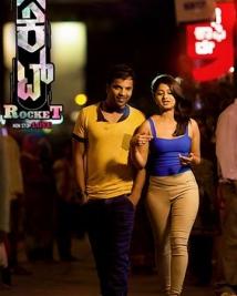 Rocket Kannada movie first look posters