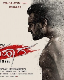 samhara movie first look posters