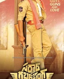 Sardaar Gabbar Singh movie latest posters