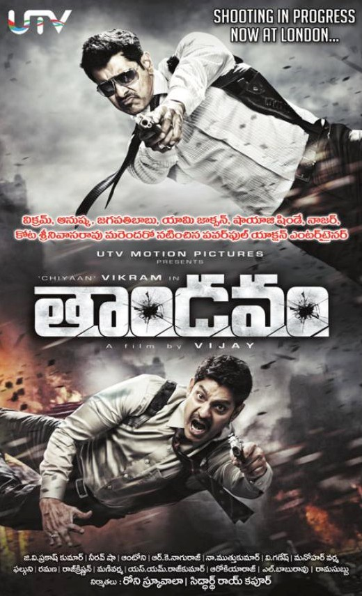 Thaandavam First Look