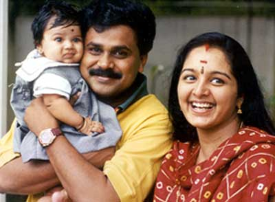 Dileepettan and Manju Chechi