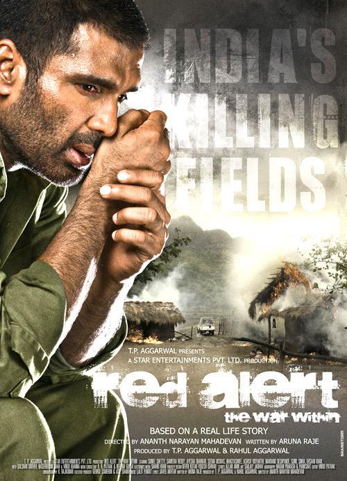 Red Alert1