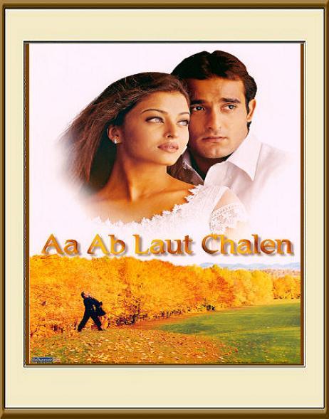 Super Star Rajesh Khanna's Aa Ab Laut Chalen - 1999
