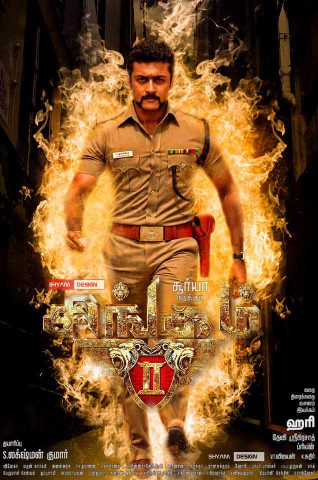 singam 3 tamil full movie download free