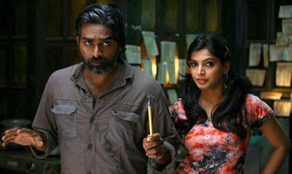 Vijay & Sanjith
