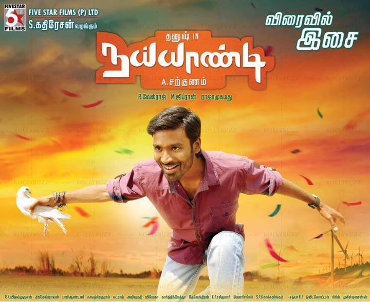 Naiyaandi first look