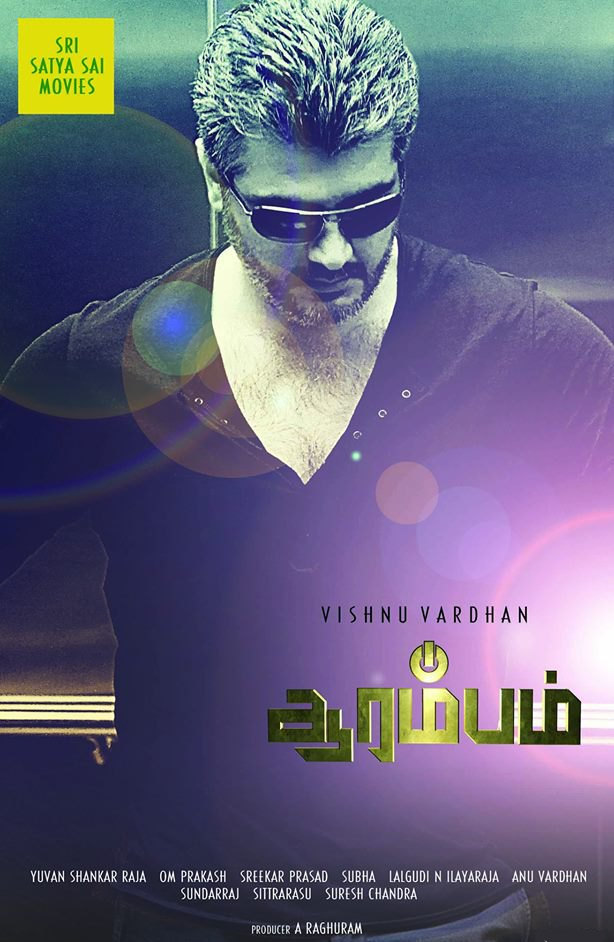 Arramabam fan made poster
