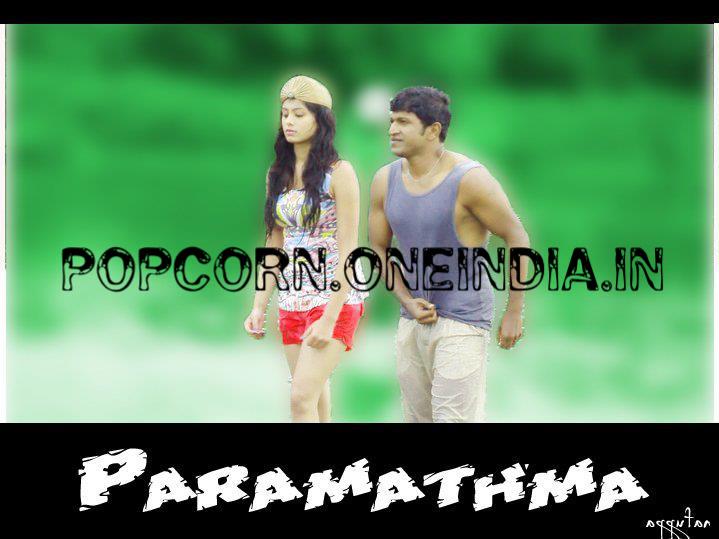 paramatma 1st Look
