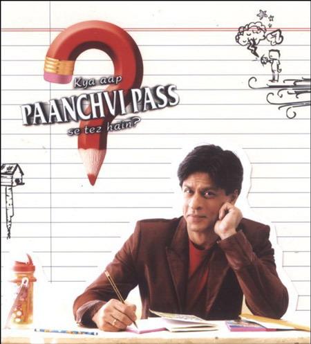 May Paanchvi Paas Se Boodh Ho