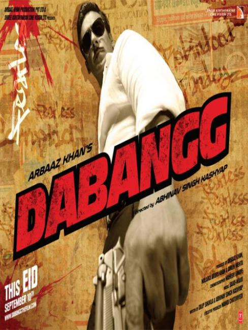Dabangg First Look