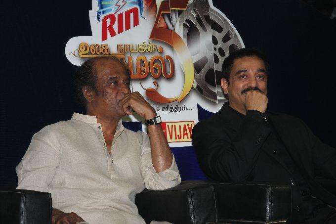 Kamal 50