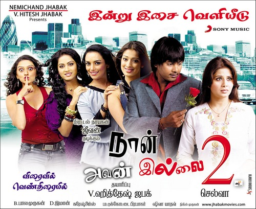 Naan Avan Illai 2 Movie Download|Watch Free Movies Online ... Naan Avan Illai 2