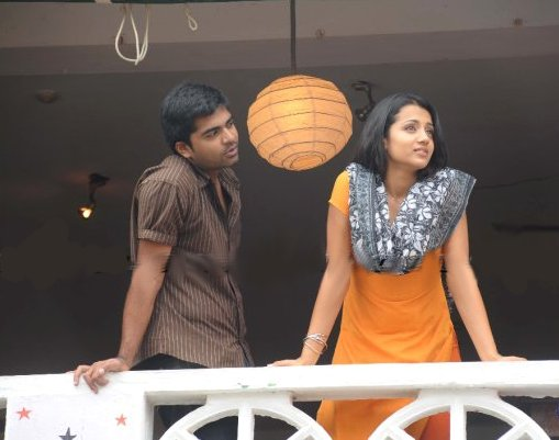 1000+ images about Vinnaithaandi varuvaayaa on Pinterest ...