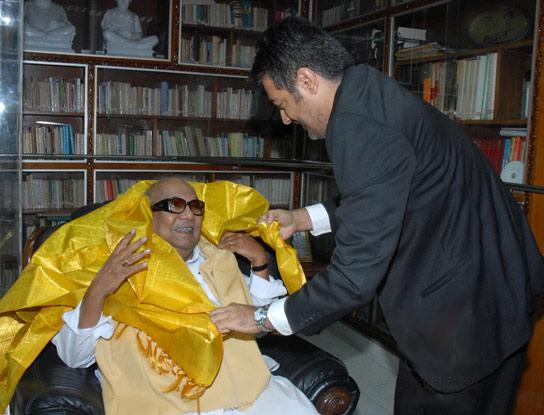 Ajith - CM