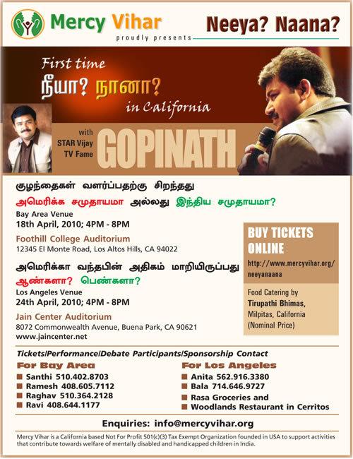 Gopinath (neeya Naana)