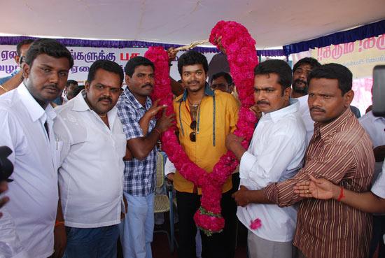 Vijay Event