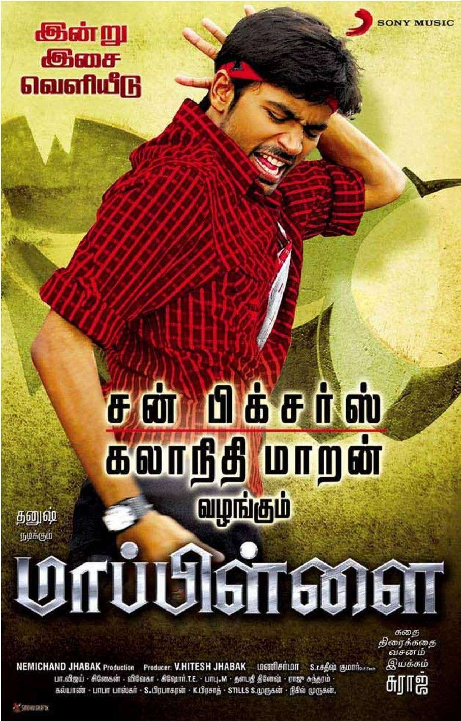 Mappillai Audio Release Poster