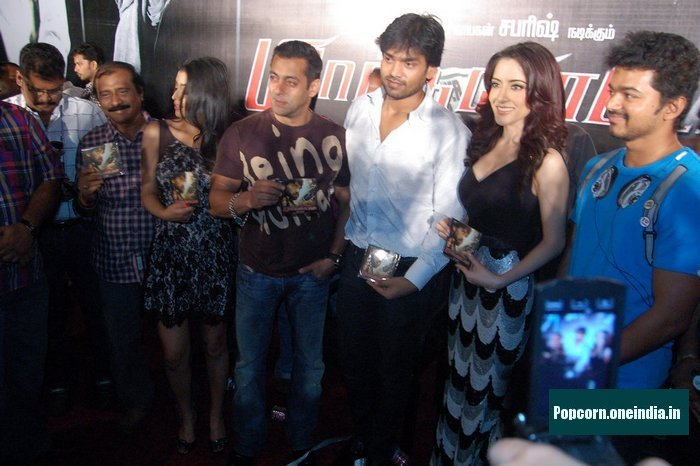 Markandeyan Audio Launch