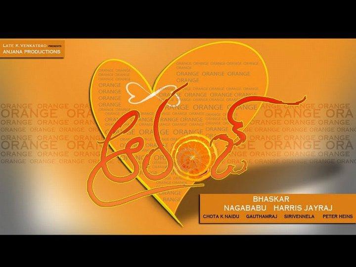 Orange poster 02