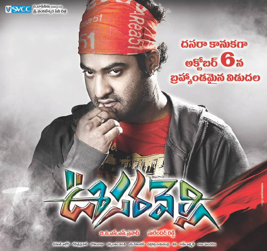 oosaravelli oct 6th