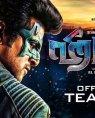 hero tamil movie photos poster