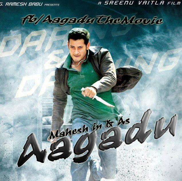 aagadu movie pics