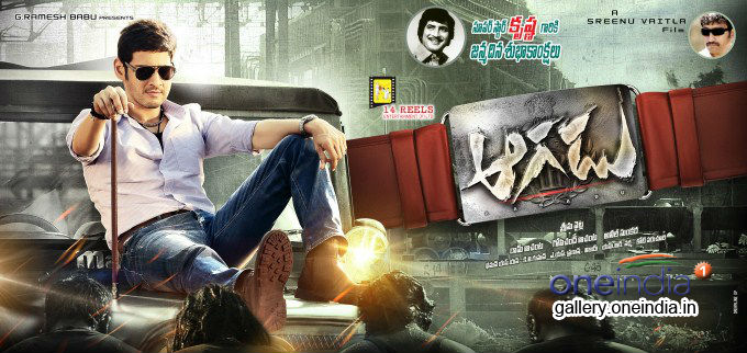 Aagadu First look poster