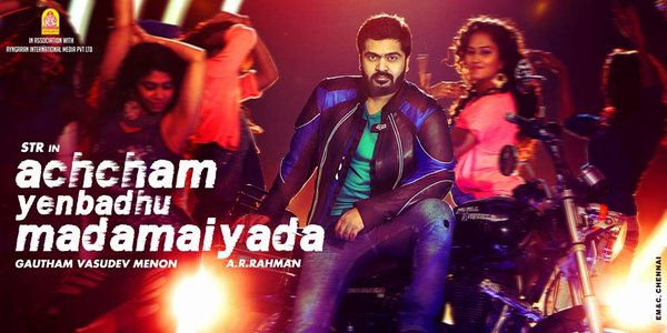 achcham enbathu madamaiyada movie photos