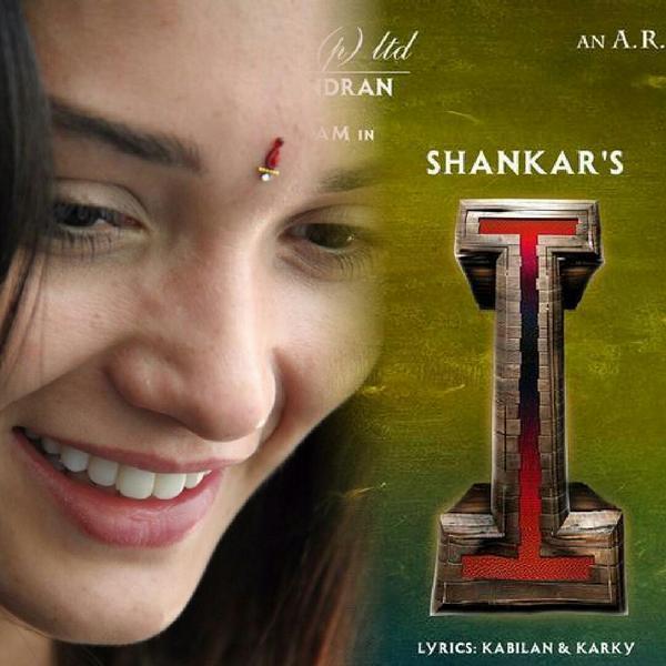 Vikram Looks Stunning