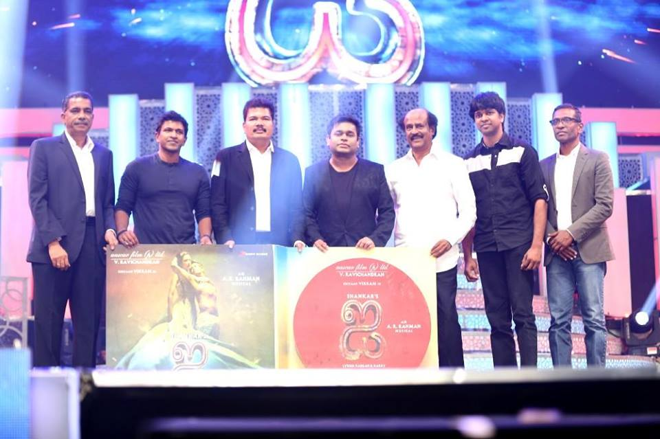 i audio launch photos 2