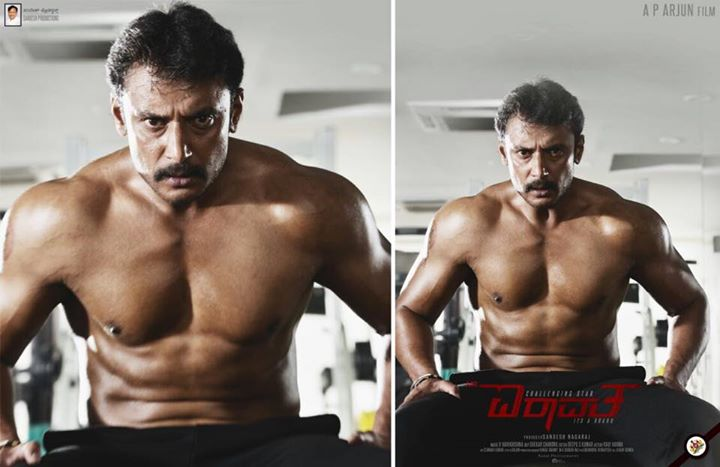 Darshan Body building Photos