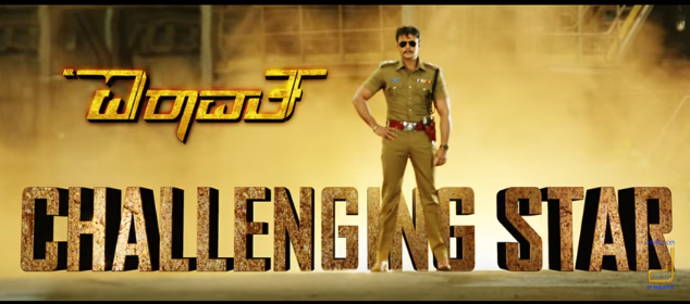 Mr Airavatha movie latest photos